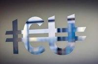 """ICU требует опровержения недостоверной информации о своей деятельности от Лещенко и телеканала """"1+1"""""""
