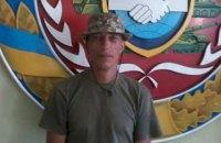 Во львовском госпитале умер солдат 95-й бригады