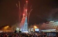 В Киеве на Софийской площади зажгли главную елку страны