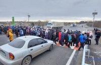 На Запоріжжі мітингувальники перекрили трасу через будівництво каолінового кар'єру