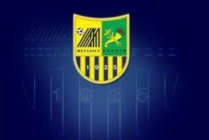"""Клубный рейтинг УЕФА: """"Металлист"""" поднялся на 43-е место"""
