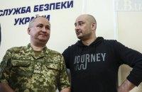 СБУ располагает доказательствами причастности России к покушению на Бабченко, - Грицак