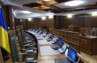 Конституційний Суд утретє не зміг провести засідання через відсутність кворуму
