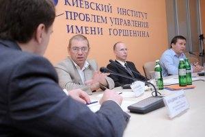 Будущее украинской газотранспортной системы