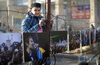 Майдан і культурні милиці