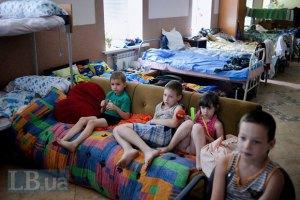 Дітей переселенців розміщують у київських дитсадках і школах позачергово
