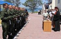 Около 500 крымских призывников отправят служить в Россию