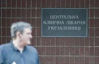 Тимошенко отвезли на ультразвуковое исследование