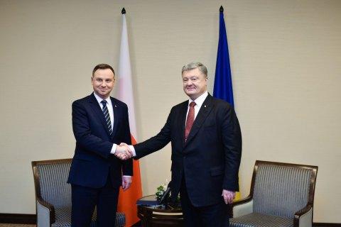 Візит Дуди в Україну допоміг зняти напруження, - представник президента Польщі