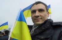 Активиста Мовенко третий день не выпускают из симферопольского СИЗО без основания