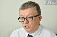 """СБУ закінчила обшук у будинку голови інвесткомпанії """"Універ"""" з порожнім протоколом"""