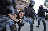У telegram опублікували персональні дані затриманих під час протестів у Москві
