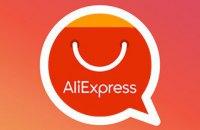 На Aliexpress появилась функция доставок из Украины