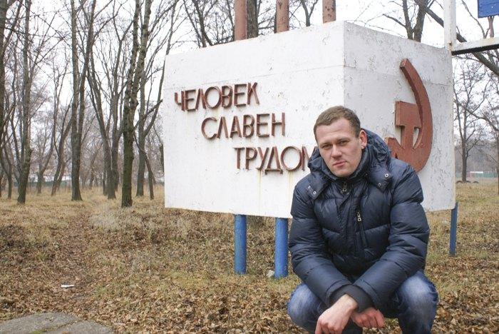 Денис Казанський в м Сніжне, Донецької обл, 2012