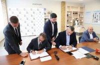 Київ взяв у ЄБРР кредит на €140 млн для модернізації тепломережі