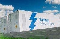 Міненерго запропонувало створити нового учасника ринку електроенергії