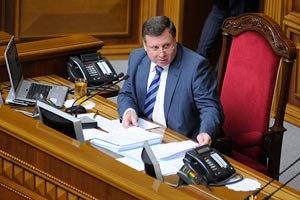 Внеочередная сессия парламента завершилась