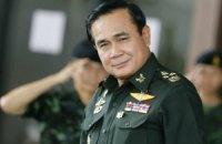 Власти Таиланда отменили военное положение