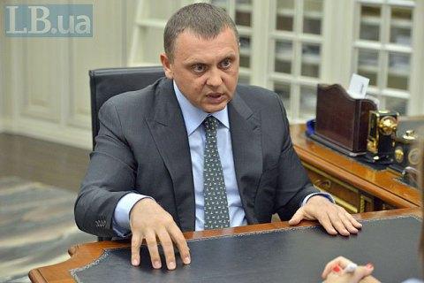 ГПУ вручила Гречковскому подозрение вмошенничестве