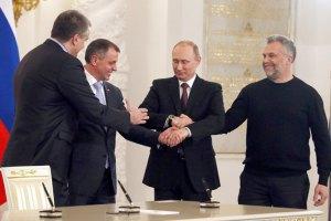 Путін нагородив Аксьонова, Константинова та Чалого орденами