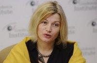 Террористы угрожали мэрам Донбасса, чтобы сорвать встречу с президентом, - Геращенко