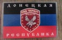 """Горлівські сепаратисти одягли дошкільнят у камуфляж із написом """"беркут"""""""