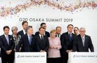 Країни G20 домовилися не надавати політичного притулку корупціонерам
