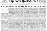 New York Times отвела первую полосу пофамильному списку жертв коронавируса в США