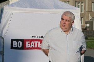 В Харькове облили зеленкой кандидата от оппозиции