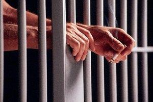В одесском СИЗО умер заключенный