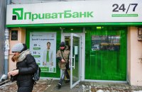 Нацбанк советует крымчанам повторно обратиться в Приватбанк