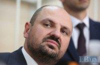 САП попросила суд назначить Розенблату залог 10 млн гривен