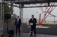 Порошенко відкрив телевежу в Бахмутівці Луганської області