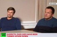 Подозреваемые в отравлении Скрипалей заявили, что ездили в Солсбери как туристы и провели там всего час