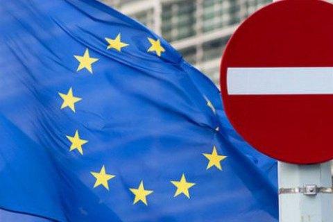 ЕС ввел санкции против восьмерых граждан РФ за нападение на украинские корабли