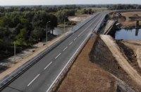 Во Львовской области открыли новый мост через Днестр между Жидачевом и Ходоровом