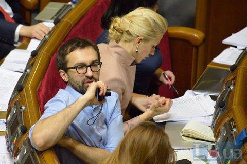 Лещенко сообщил о выдвижении Гройсмана в обход фракции БПП
