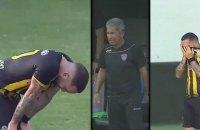 Футболист шикарным голом на 92-й минуте лишил команду своего отца путевки в плей-офф национального чемпионата