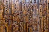 В центре культуры НАУ демонтировали гигантское резное деревянное панно
