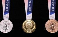 Україна замикає шостий десяток у медальному заліку Олімпіади-2020