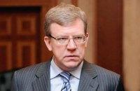 Росія повинна вимагати від України реформи в обмін на гроші, - Кудрін