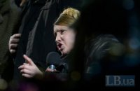 """""""Я больше никому не дам вас подвести"""", - Тимошенко приехала на Грушевского"""