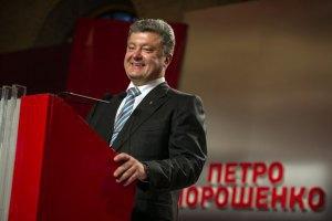 Порошенко назвал бредом федерализацию Украины