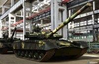 """Десантникам на передовую передадут партию """"летучих"""" танков Т-80"""