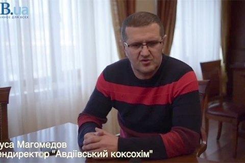 Прифронтова Авдіївка може залишитися без опалювального сезону, - Магомедов