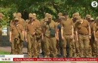 У Києві відбулася репетиція Маршу захисників до Дня Незалежності