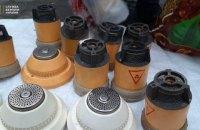 СБУ спіймала львів'янина при спробі продати радіоактивні матеріали
