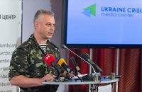 У штабі АТО заявляють про відсутність втрат серед військових