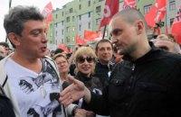 В Москве оппозиция вышла на акцию протеста