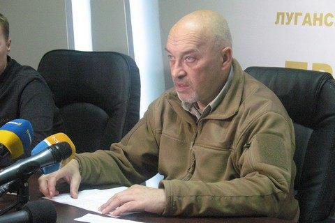Тука: у Станиці Луганській на розтяжці підірвалися двоє цивільних